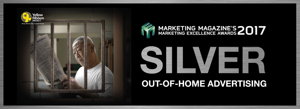 A Silver for OOH Advertising!